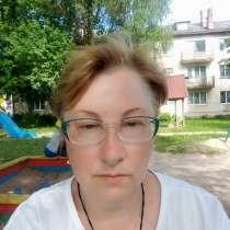 Наталья Сергеевна Скороходова, 51 год, хочет познакомиться – Ищу друга, в Мурманске