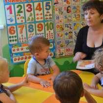 Приглашаем деток от 1 года в частный детский сад, в Кемерове