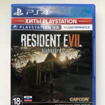 Resident evil 7, в Перми