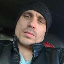 Leonid, 32 года, хочет пообщаться – Леонид, 32 года, хочет пообщаться, в Севастополе