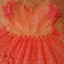 Платье нарядное, в г.Мариуполь