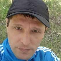 Виталя, 42 года, хочет познакомиться – Ищу девушку,для совместной жизни, в г.Кокшетау