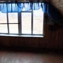Продаю дом кетовский район, в Кургане