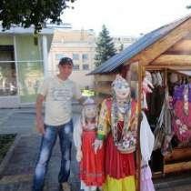 Главный бухгалтер, в Москве