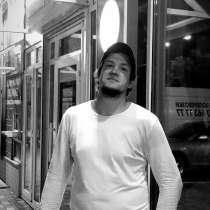 Дмитрий, 25 лет, хочет пообщаться – Познакомлюсь)), в г.Лодзь