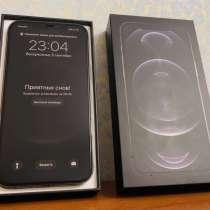 Продаётся Айфон 12 Про Макс IPhone 12 Pro Max, в Альметьевске