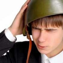 Обжалование решения военной комиссии, в Барнауле