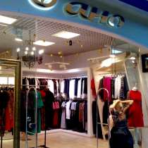 Открой прибыльный магазин женской одежды по франшизе, в Нижневартовске