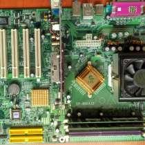 Epox EP-8RDA3I, Intel D845HV + аксессуары, в Зеленограде