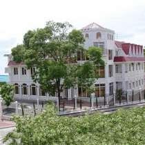Адлер гостиницы и отели, в Адлере