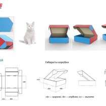 Коробки, упаковка из кашированного картона, в Москве