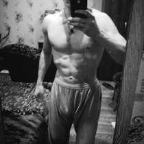 Лео, 24 года, хочет познакомиться, в Дмитрове