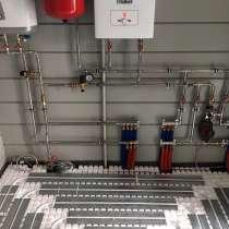 Выполним монтаж систем отопления,водоснабжения и канализации, в Москве