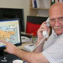 Бизнес-контакт, Европейский Союз Польша, в г.Лодзь