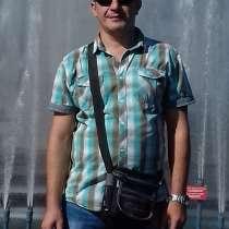 Алексей, 42 года, хочет познакомиться – Алексей, 42 года, хочет пообщаться, в г.Бишкек
