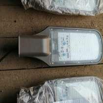 Продам новые светильники, в Чите