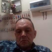 Серг, 51 год, хочет пообщаться, в Новосибирске