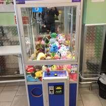 Готовый бизнес аппарат с игрушками кран машина, в Москве