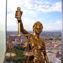 Юридические споры с автомобильными фирмами, в Самаре