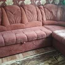 Продам угловой диван, в Вольске