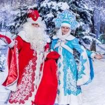 Личное Новогодние видео поздравление для Вашего ребёнка, в г.Витебск