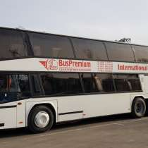 Автобус Москва-Торез.Москва-Шахтерск автобус.Москва-Харцызск, в Москве