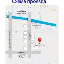 Установка газобаллонного оборудования, в г.Бишкек