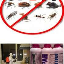 Уничтожение клопов, тараканов, мышей, крыс. Продажа средств, в Санкт-Петербурге