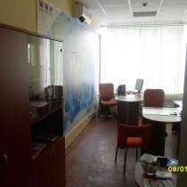 Туристическое агентство, в Иркутске