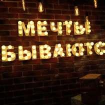 Дачный участок Медеуский район, в г.Алматы