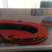 Продаю лодку intex explorer 300. Новая, в упаковке, в Кургане