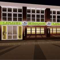 Наружная реклама, короба, световые панели, в Нижнем Новгороде