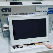 Видеодомофон, в Краснодаре
