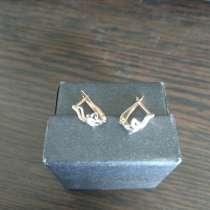 Золотые серьги и кольца, в Сочи