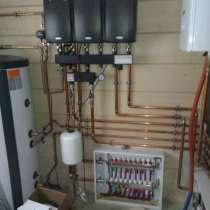 Монтаж отопления водоснабжения, в Москве