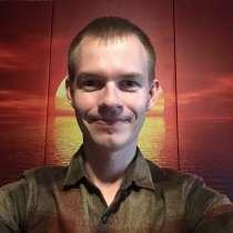 Артём, 26 лет, хочет пообщаться, в г.Нарва
