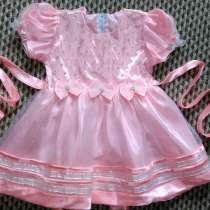 Нарядное платье на девочку возраст 1-3 года, в Омске
