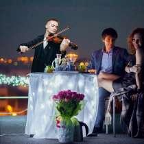Скрипач на час, в Саранске