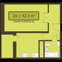Продается однокомнатная квартира в 4 корпусе ЖК Новое Тушино, в Москве