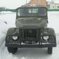 Продам ГАЗ 69, в Кемерове