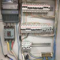 Электрик, в Зеленограде