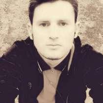 Баходур, 29 лет, хочет познакомиться, в г.Душанбе