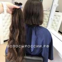 Купим ваши волосы очень дорого! Калининград, в Калининграде