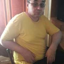 Евгений поплевин, 47 лет, хочет пообщаться, в Улан-Удэ