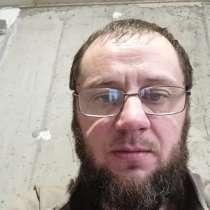 Сергей, 40 лет, хочет познакомиться – Познакомлюсь с девушкой, в г.Барановичи