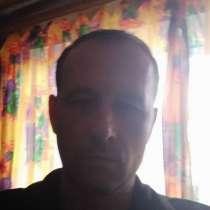 Святослав, 45 лет, хочет познакомиться, в г.Киев