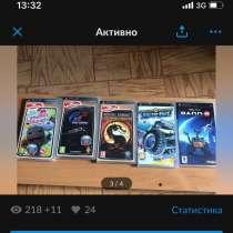 Игры PSP, в Москве