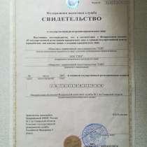 Продам ООО, в Тольятти