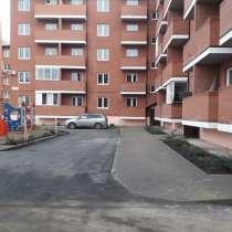 Стильная квартира-студия, в Яблоновском