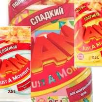 Попкорн для СВЧ, в Санкт-Петербурге
